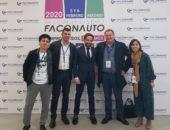 DF-SERVER en el  XXIX Congreso & Expo de Faconauto